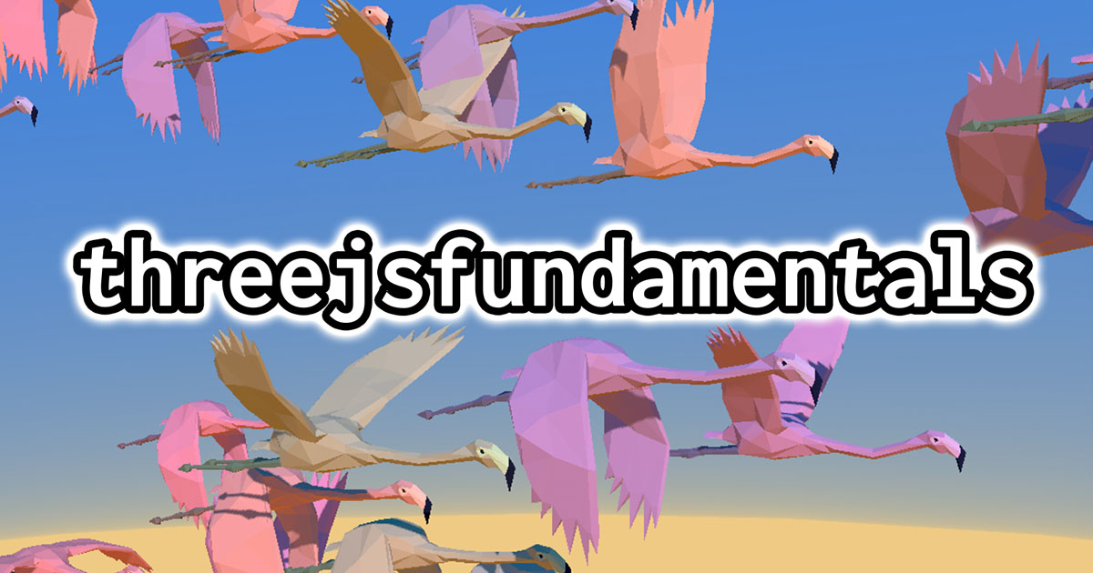Three.js Fundamentals